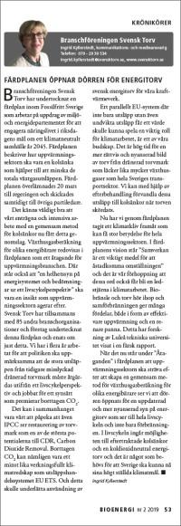 Krönika i tidningen BIOENERGI ne 2 2019