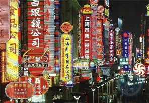 Pussel - China Town -