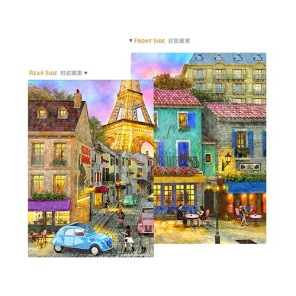 Puzzle Cover - Paris Streets -