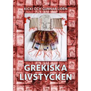 Grekiska Livstycken -