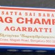 Rökelser - Nag champa