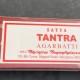 Rökelser - Satya Tantra incense