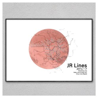 JR Lines Tokyo