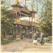 Boulogner - kuranstalten (1)