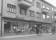 Storgatan 11 | 1956