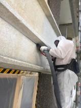 Masterservice proffs på asbest och asbestsanering, estrella www.masterserviceab.se