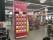 Bild Millau store