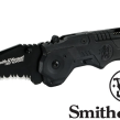 Smith & Wesson First Response - Smith & Wesson First Response SW911B