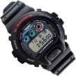 Casio DW-6900-1V G-SHOCK