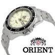 Orient Mako XL FEM75005R9