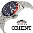 Orient Mako II Blue/Red FAA02009D9