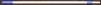 Aluminiumskaft 150cm med hål