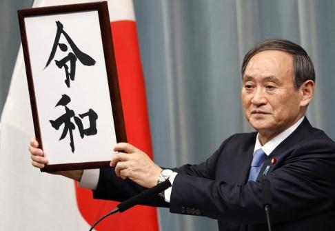 Eugene Hoshiko/AP/TT Regeringens talesperson Yoshihide Suga presenterar namnet på en ny era.