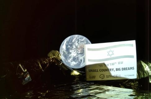 Israel Aerospace Industries via AP För drygt en månad sedan tog farkosten en bild från sin omloppsbana runt jorden.
