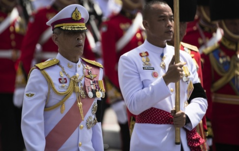 Wason Wanichakorn/AP/TT Thailands kung Maha Vajiralongkorn har gift sig och utsett en drottning. Arkivbild från oktober 2017.