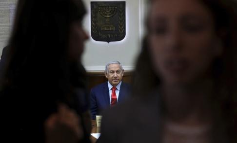 Gali Tibbon/AP/TT Israels premiärminisiter Benjamin Netanyahu.