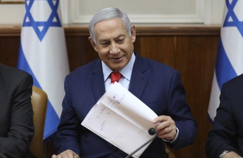 Gali Tibbon/AP/TT Israels premiärminister Benjamin Netanyahu.