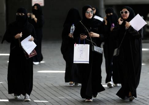Saudiska studenter. Arkivbild. REUTERS/Faisal Al Nasser.