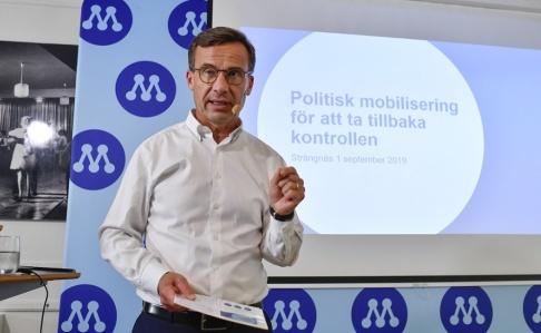 Anders Wiklund/TT Moderaternas partiledare Ulf Kristersson vill ha med Sverigedemokraterna i samtalen om gängkriminalitet och våld. Arkivbild.