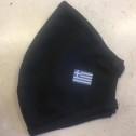 Μάσκα Προσώπου Ενηλίκων - Face mask adult - Μαύρη με ελληνική σημαία  black greek flag