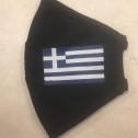 Μάσκα Προσώπου Ενηλίκων - Face mask adult - Mάσκα μαύρη με Ελληνική σημαία - Face mask black with greek flag