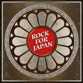 rock_for_japan