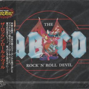 ABCD_RRD_Japan