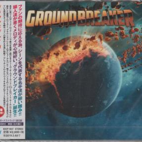 Groundbreaker_Japan