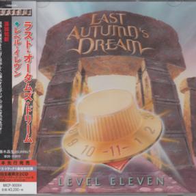 LAD_Level_11