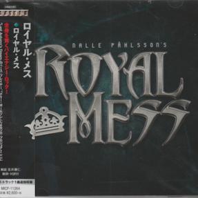 Royal_Mess_Japan