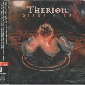 Therion_Sitra_Japan