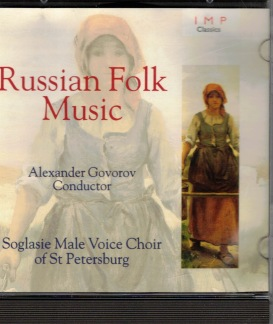 Russian Folk Music -