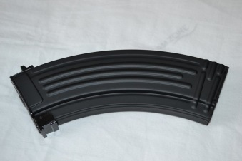 AK47 Magasin Hi Cap 600 Kulor (Cyma 522) AKM Metall Scroll