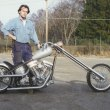 Magnis Chopper Buildt 1997