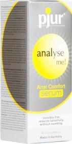 Analyse me! Anal Comfort serum (20ml)