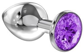Rosebud Anal Plug - Silver Small