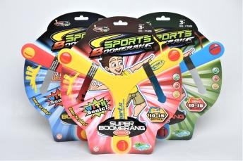 Super Boomerang - Super Boomerang Gul
