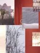 Vinter 7/mosaik