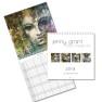 Calendar / Art Planner - Calendar 2018 (Swedish 30x30cm)
