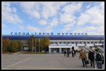 Murmansk Airport. Photo Thomas Thore