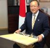 Den japanska ambassadörens personliga exemplar augusti 2013