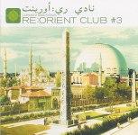 ReO Club 3