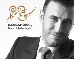 Storbesök av Kadim Al-Saher för ett fullsatt Fryshuset. Klicka på bilden för mer info.