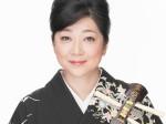 Fujimoto-Akiko-portrait