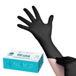 100stck. Engångsdiagnose handskar Nitril XS-XL SVART