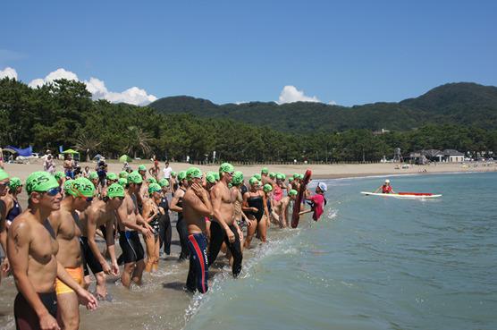 The start of the 3km race on the beautiful beach of Yumigahama, Minami Izu