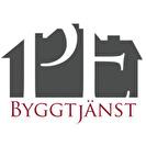 PE Bygg & entreprenad i Falkenberg har skickliga stensättare & plattläggare för uppdrag i Halmstad, Varberg, Kungsbacka