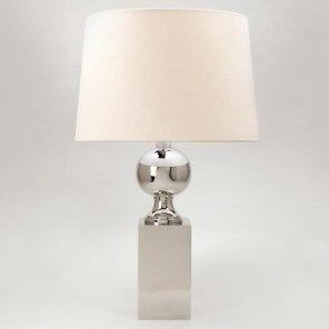 Bordslampa Woodville i nickel, by Vaughan. PRIS 17 000:- Pris för skärm tillkommer. Se separat meny lampor
