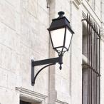 Kollektion Avenue 4, mod 4, stor väggmodell - klassisk utebelysning - hos Alegni Design Interiors, Stockholm