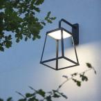 Kollektion Lampiok 4, mod 1, stor vägglampa - modern utebelysning - hos Alegni Design Interiors, Stockholm